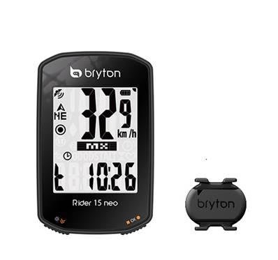 BRYTON-R15-NEO-C_1